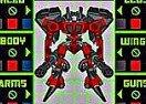 Bot Builder