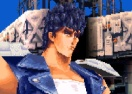 Fist of the North Star - PS1